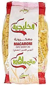 Al Khaleejia Macrooni Pipe Small 400g