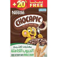 Chocapic Cereals 450g