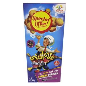 Aladdin Chicken Popcorn BBQ 500g