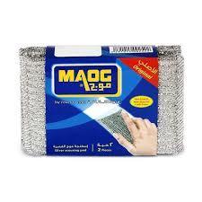 Maog Double Scouring Pads 2pcs