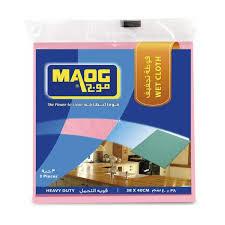 Maog Wet Sponge Cloth 3pcs