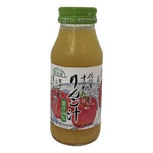 Japanese Apple Juice 180ml
