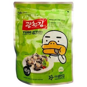 Organic Kids Crispy Seaweed Jaban Flakes 40g