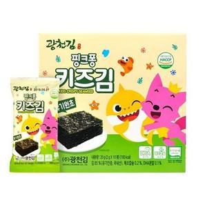 Organic Kids Crispy Seaweed 9x4g