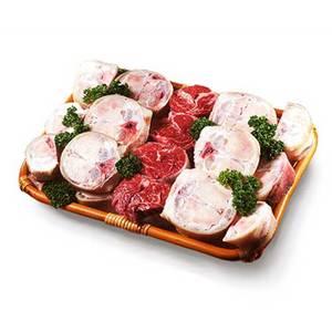 Beef Bone Cut 1kg