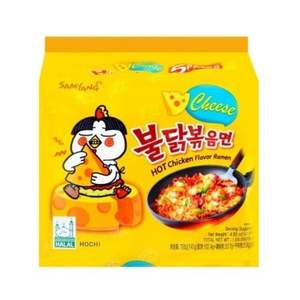 Cheese Buldak Bokkum Myun Multi Noodles 5x140g