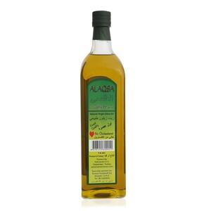 Al Aqsa Turkey Olive Oil 2L