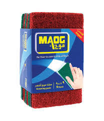 Maog Green Hard Scrubber 9pc