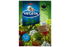 Podravka Vegeta Salad Seasoning 20g