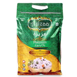 Aziza Platinum Basmati Rice 1kg