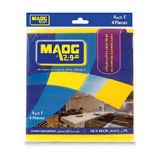 Moag All Purpose Cleaning Cloth 4pcs