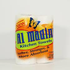 Al Madina Kitchen Towel 2x100s
