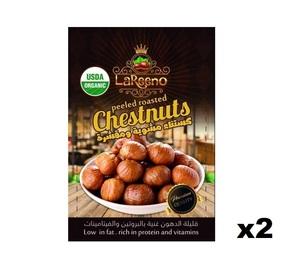 Lareeno Organic Peeled Roasted Chestnuts 2x100g