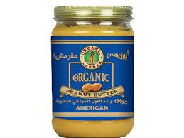 Organic Larder Peanut Butter Chunky 454g