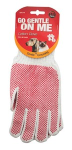 Mikki Cotton Grooming Glove For All Cats 1pc