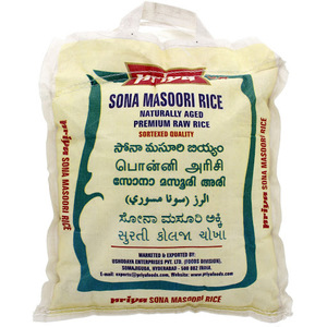 Priya Sona Masoori Rice 5kg