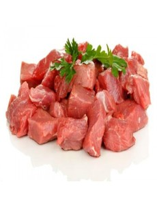 Pakistan Beef Leg Boneless 1kg