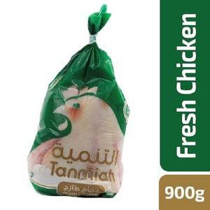 Tanmiah Fresh Whole Chicken 900g