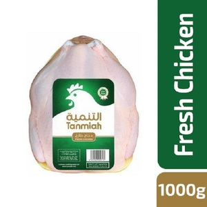 Tanmiah Fresh Whoel Chicken 1000g