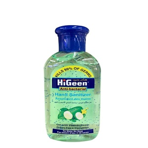 Higeen Hand Sanitizer 110ml