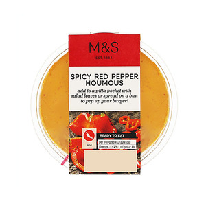 Roasted Red Pepper Houmous 283g