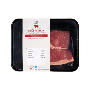 Sirloin Steak 400g