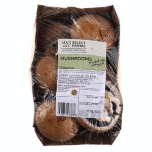 Brown Chestnut Mushrooms 300g