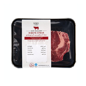 Ribeye Steak 300g