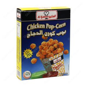 Al Kabeer Chicken Popcorn 2x400g