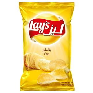Lays Chips Assorted 2x170g