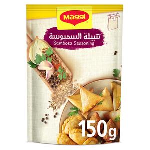 Maggi Sambosa Seasoning Cooking Mix Sachet 150g