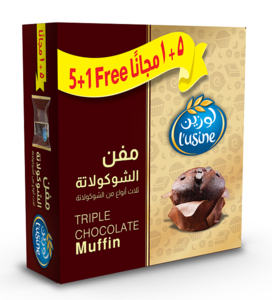 Lusine Triple Chocolate Muffin 6x60g