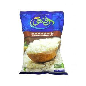 Al Doha Egyption Rice 5kg
