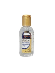 Higeen Hand Sanitizer 50ml