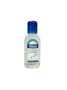 Higeen Hand Sanitizer Jasmine 50ml