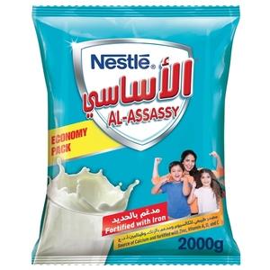 Nestle Al Assassy Instant Dairy Formula 2kg
