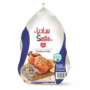 Sadia Chicken Griller 1500g