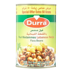 Durra Bean With Lebanese Mixture 400g