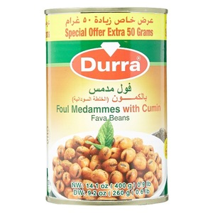 Durra Bean With Cumin 400g