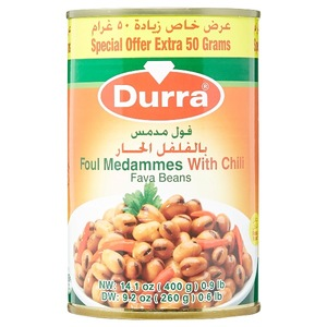 Durra Bean With Shatta 400g