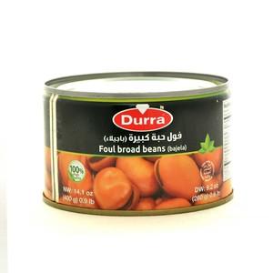 Durra Foul Broad Beans Bajela 400g