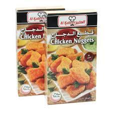 Al Kabeer Chicken Nuggets 2x270g