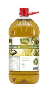 Chefmate Pomace Olive Oil 5L