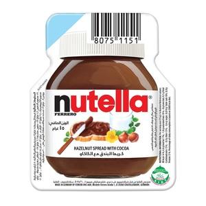 Nutella Portion 120utx15g