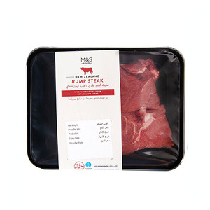 Rump Steak 400g