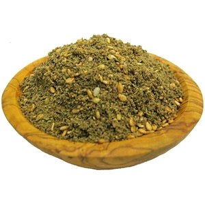 Al Douri Green Zaatar Extra 1kg