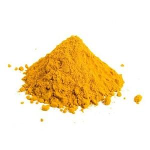 Al Douri Curry Powder 300g
