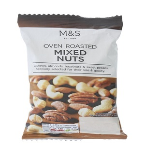 Oven Roasted Mixed Nuts 175g