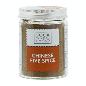 Chinese Five Spice 35g