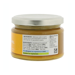 Salted Caramel Sauce 260g